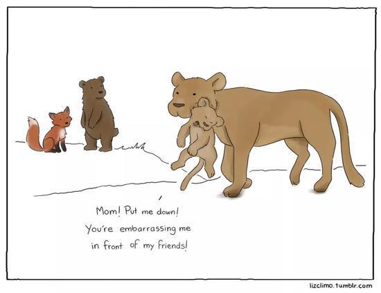 狮子宝宝:妈妈!把我放下来!你让我在朋友面前丢脸了!