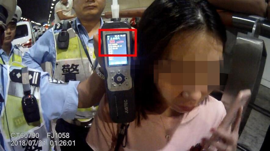 杭州一32岁女子因醉驾送拘,体检时竟查出她已经怀孕一个多月……