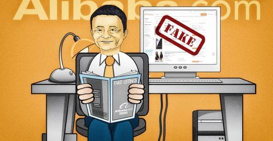 阿里巴巴起诉两卖家 称后者使用淘宝网站卖假表