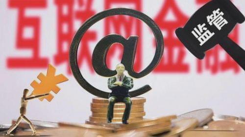网贷整治1周年:882家平台退出将迎来偏寡头竞争时代