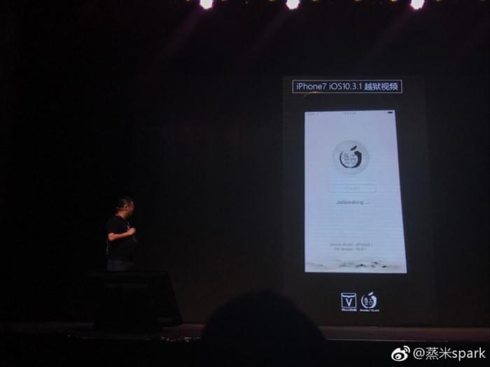 iOS 10.3.1越狱将发布?你还在等待越狱吗的照片