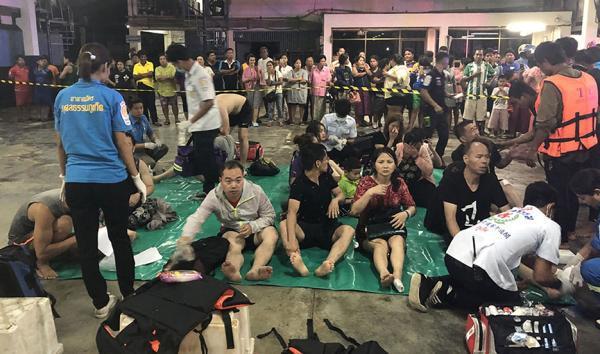 泰国游船倾覆事件致1死53失踪 遗体手腕戴中文手环