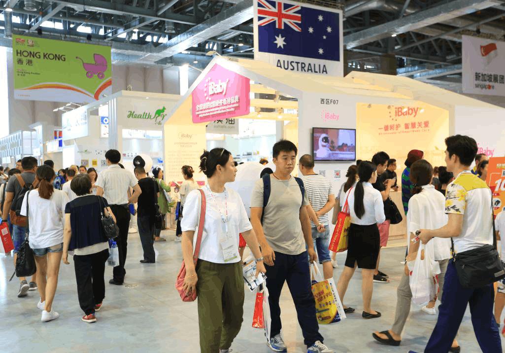 全球孕婴童品牌聚焦消费新需求 2017 CBME中国开幕