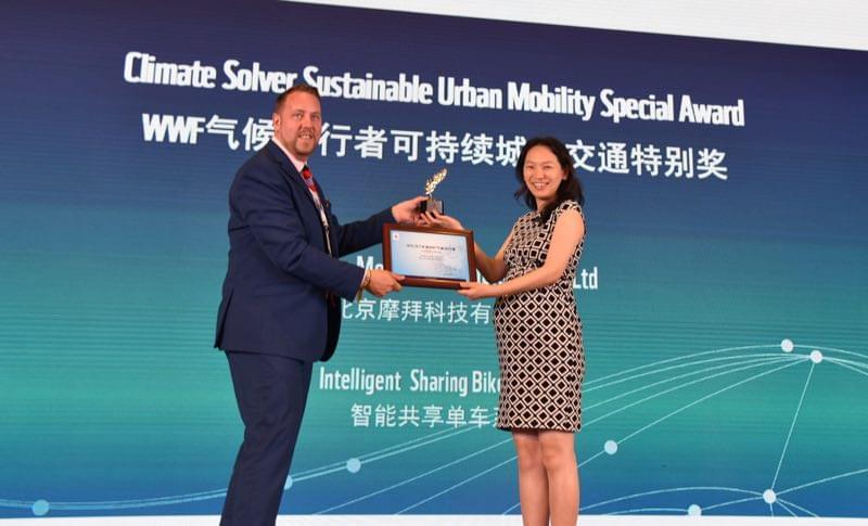 """摩拜单车获评""""可持续城市交通特别奖"""" 缓解城市拥堵成效显著"""