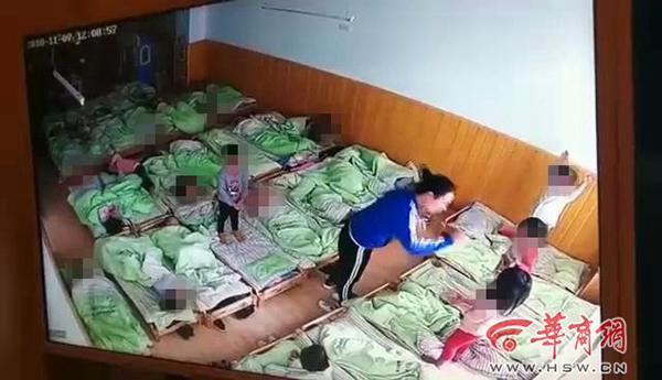 咸阳一幼儿园多名幼儿午睡时遭老师打头部打手心