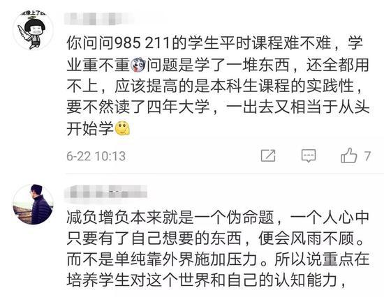博发娱乐官网下载 6