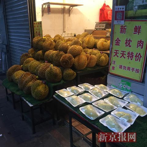 广州部分果蔬市场仍营业 网传菜心20元一斤未证实