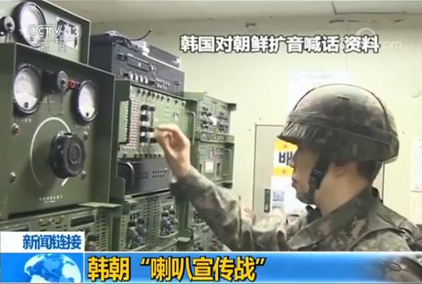 朝韩首脑本周五会晤 韩朝互停边境扩音喊话