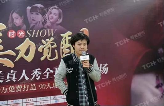 失业小伙在重庆时光整形成重庆