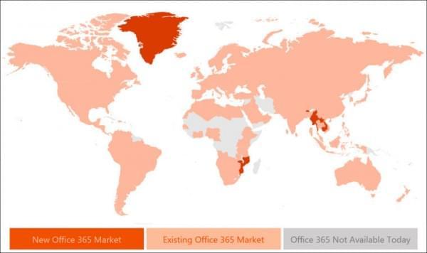 Office 365成功开辟10个新市场,明年计划新增97个的照片