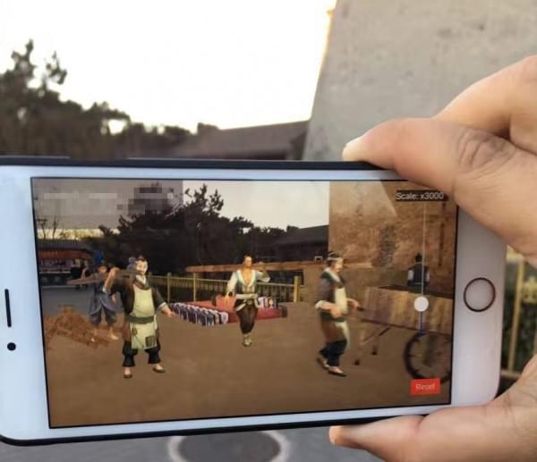 百度成立增强现实实验室 看好AR的应用和发展的照片 - 2
