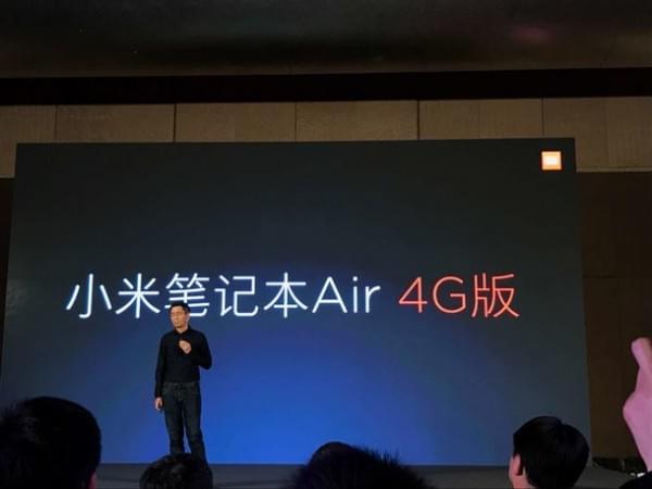 无需插SIM卡也能上4G网络:小米笔记本Air 4G版发布的照片 - 2