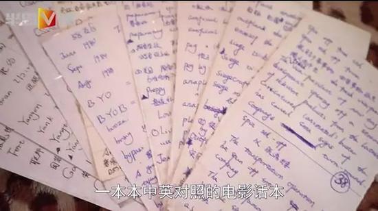拾荒大姐翻译英文小说 20多年省吃俭用买资料自学