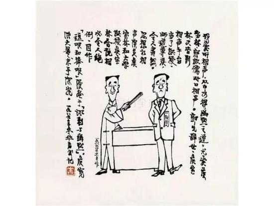 为啥韭菜+大蒜=不孕不育?来听听北大第一段子手的解释