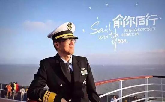 俞敏洪带着2000多名老师出海,真的只是为了玩儿?