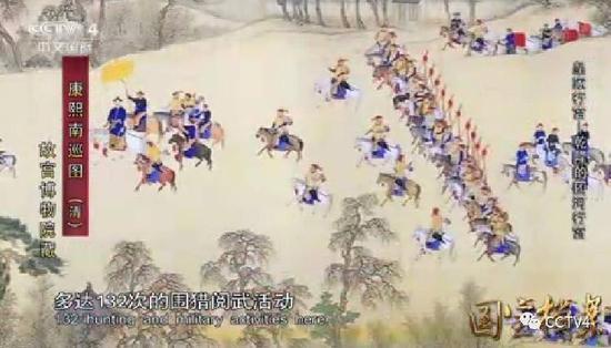 时光挖挖哇 是什么让乾隆皇帝不顾群臣反对,坚持修建团河行宫?