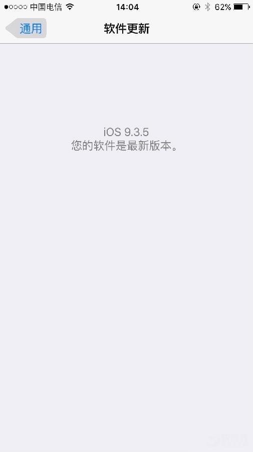 iOS 10正式版已可更新的照片 - 3