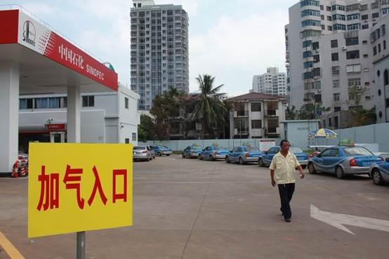 天然气价格下调:供暖出租车等行业一年省