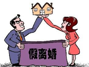 http://www.zgmaimai.cn/shehuiredian/84950.html