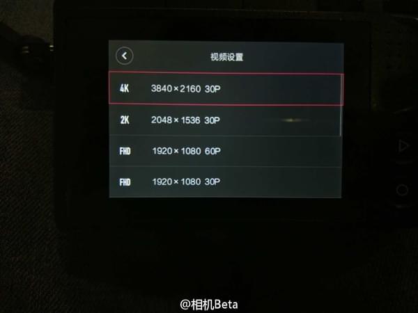 2199元起小蚁微单相机发布:2016万像素索尼IMX26的照片 - 15