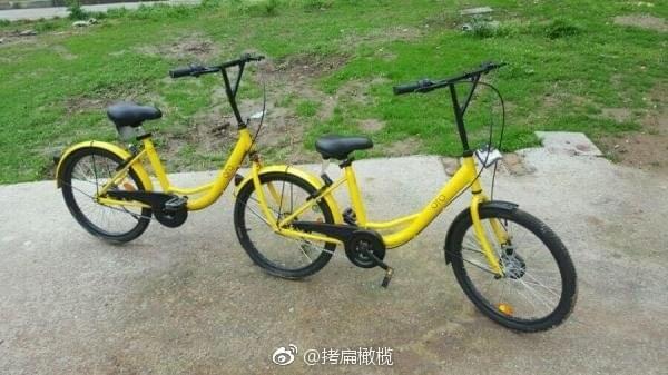 私自改装 神级ofofo共享单车现身的照片 - 1
