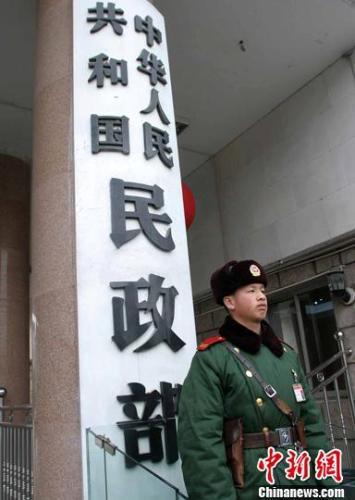 因違規涉企收費 民政部處罰中國建筑業協會等社團