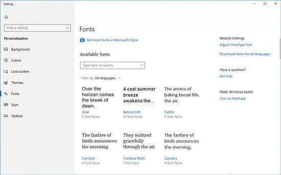 Windows 10新版推送:可查看诊断数据