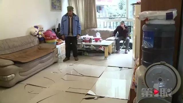 太吓人!男子在家看电视 地砖突然爆裂持续六小时