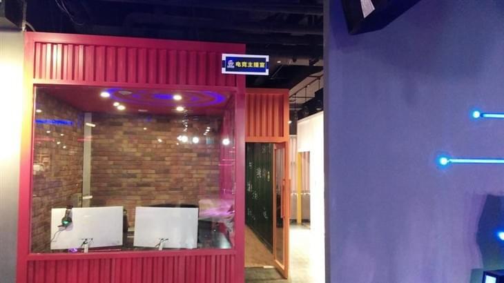 网吧也分档次 高端网吧应该是这样的!
