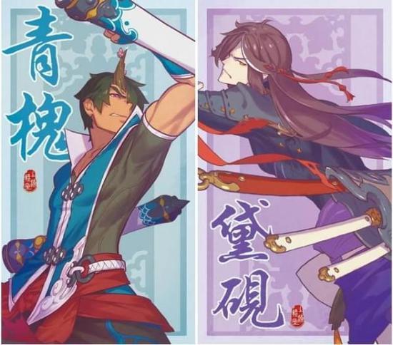 上海软星:我们更清楚该怎么做好仙剑手游