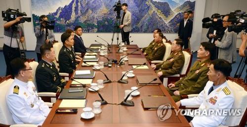 朝韩今举行军事工作会谈 就签署军事协议交换意见