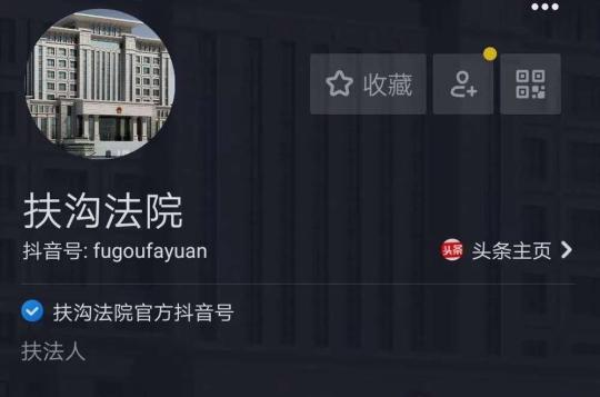 """河南一法院抖音曝光""""老赖"""" 一月来已12人主动履行"""