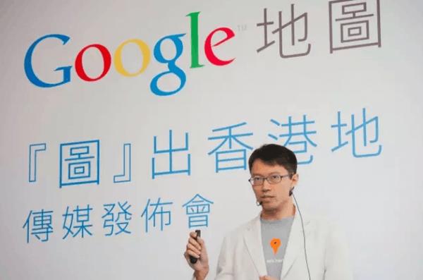 十年时光 离开的谷歌给中国互联网界留下了这些人的照片 - 4