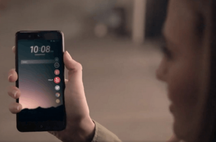 HTC U 11完整规格参数曝光的照片 - 1