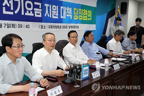 韩高温天出对策:调整夏季电价标准 每户省电费20%