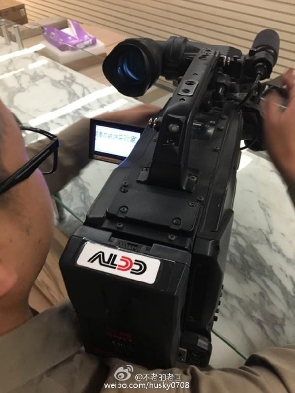 国行Note7炸机用户到达三星总部:要求48小时内回应的照片 - 2