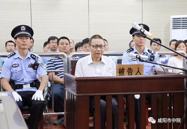 陕西官员被控受贿2千万受审 被指官商勾结雁过拔毛