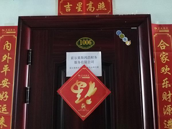 http://www.zgmaimai.cn/jiaotongyunshu/84436.html