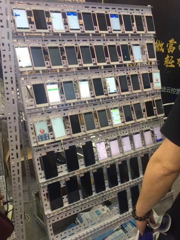 微信10W+神器公开展示:清一色小米、坚果的照片 - 2