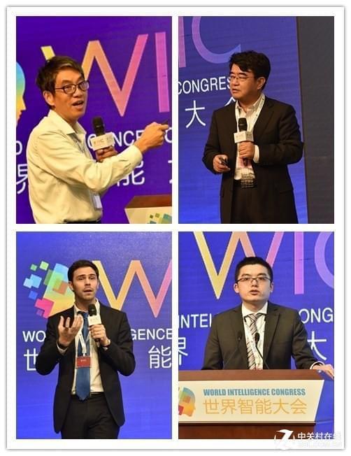 世界智能大会——京津冀论坛·智慧城市与社会论坛在天津成功召开