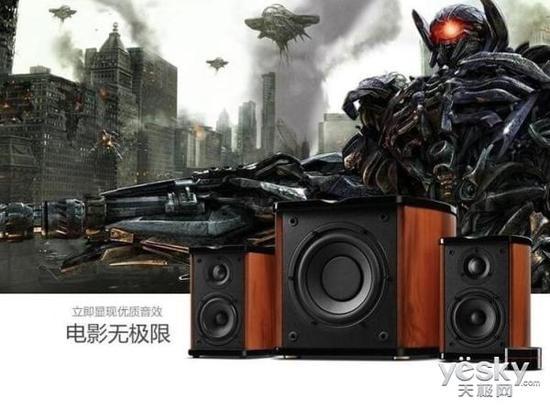 桌面游戏影音 惠威m50w多媒体音箱澎湃低音