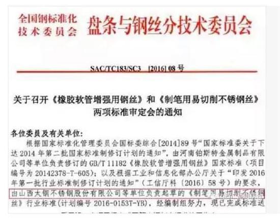 中国终于造出圆珠笔头 有望完全替代进口