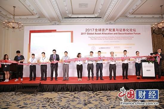 """""""2017全球资产配置与证券化论坛""""在上海成功举办"""