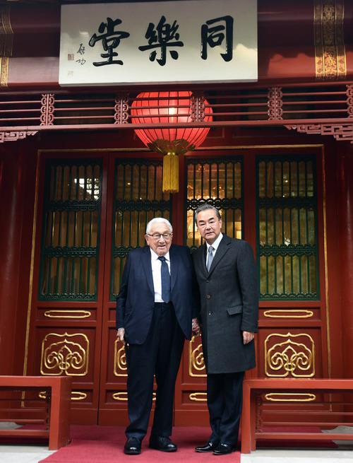 王毅会见基辛格:合作是中美的唯一正确选择