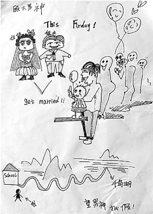 手绘假条 本文图均为钱江晚报 图