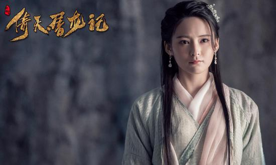 11-杨不悔-孙安可.jpg