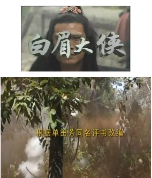 媒体谈单田芳去世:评书界恩怨是否随着他一起走了