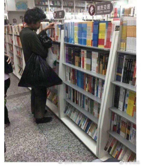 轻松一刻:中华传统文化,专治熊孩子!