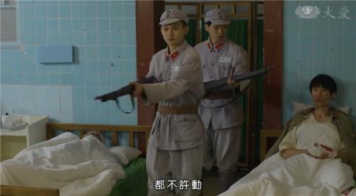 三观碎成渣!这部台湾电视剧如此美化日本侵略者