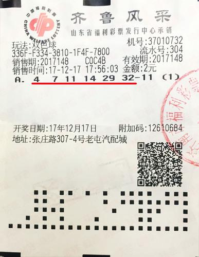 20180111123129568 (1)